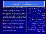 in sermon 3 page 49 ali sermon of shiqshiqiyah part 3