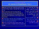 in sermon 3 page 49 ali sermon of shiqshiqiyah part 5