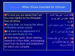 in sermon 74 when shura intended for uthman