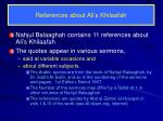 references about ali s khilaafah
