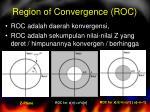 region of convergence roc
