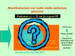manifestazioni nel radio delle nebulose gassose10