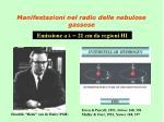 manifestazioni nel radio delle nebulose gassose5