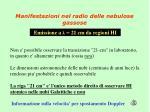 manifestazioni nel radio delle nebulose gassose7
