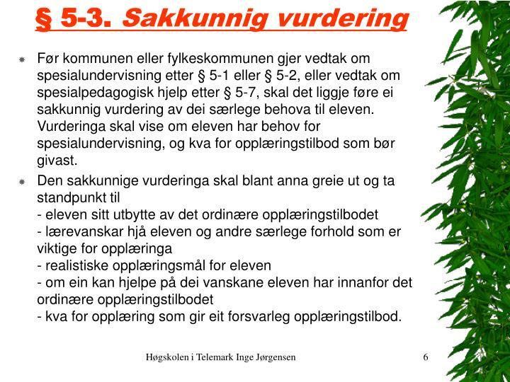 § 5-3.