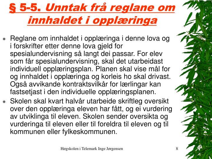 § 5-5.