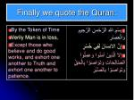 finally we quote the quran