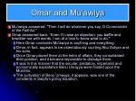 omar and mu awiya1