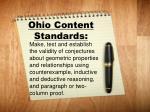 ohio content standards2