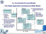 3 3 incremental process models1