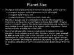 planet size1
