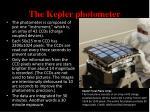the kepler photometer