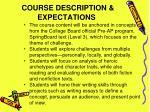 course description expectations1