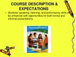 course description expectations2