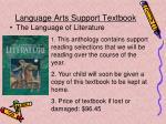 language arts support textbook
