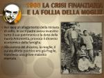 1903 la crisi finanziaria e la follia della moglie