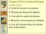 chapitre c10 la tension lectrique