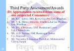 third party assessment awards3
