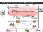 multi regional economic system at time step6