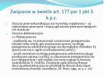 zwi zanie w wietle art 177 par 1 pkt 3 k p c