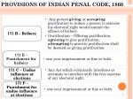 provisions of indian penal code 1860