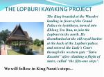 the lopburi kayaking project2