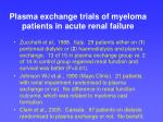 plasma exchange trials of myeloma patients in acute renal failure