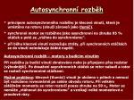 autosynchronn rozb h