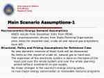 main scenario assumptions 1