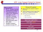 sctp a new transport protocol for internet