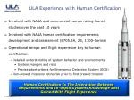 ula experience with human certification