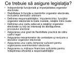 ce trebuie s asigure legisla ia