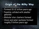 origin of the milky way