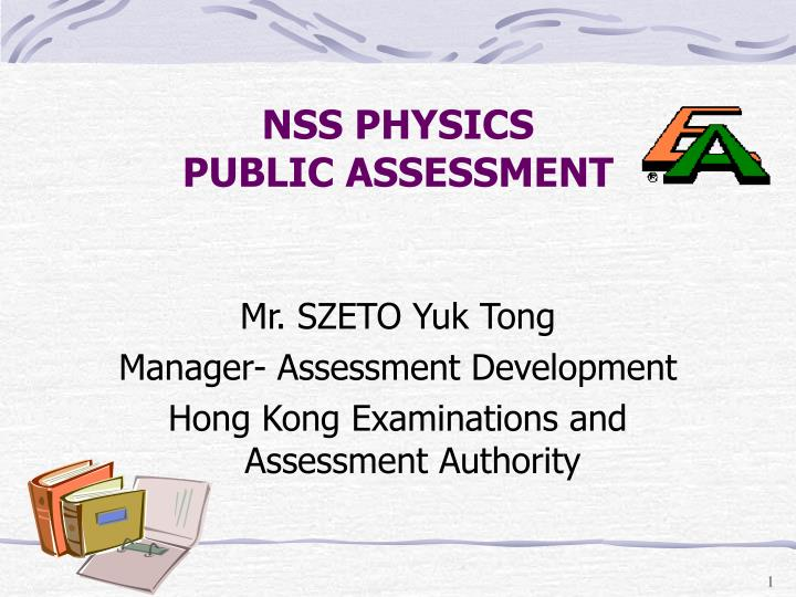 nss physics public assessment n.