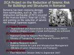 jica project on the reduction of seismic risk for buildings and structures in romania