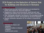 jica project on the reduction of seismic risk for buildings and structures in romania1