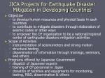 jica projects for earthquake disaster mitigation in developing countries