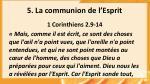 5 la communion de l esprit1