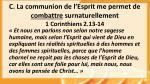 c la communion de l esprit me permet de combattre surnaturellement 1 corinthiens 2 13 14