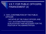 v e t for public officers financement 2