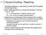 round unrolling pipelining