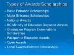types of awards scholarships