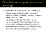 what features support teaching and learning8