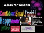 words for wisdom