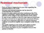 redressal mechanism