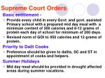 supreme court orders