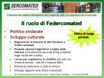 il ruolo di federcomated