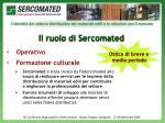 il ruolo di sercomated
