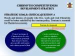 chernivtsi competitiveness development strategy