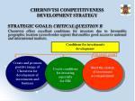 chernivtsi competitiveness development strategy1
